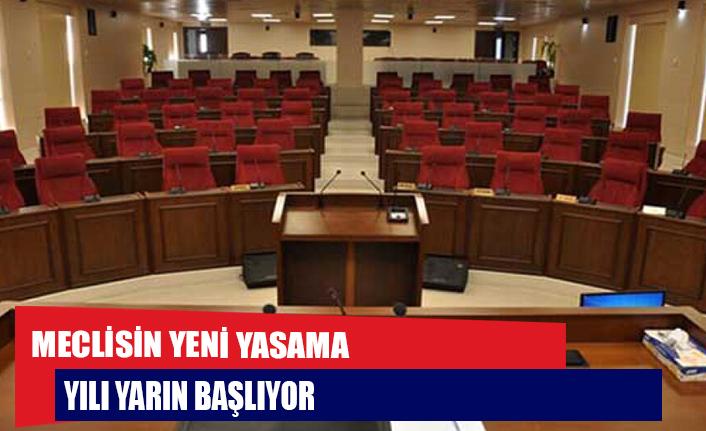 Meclisin yeni yasama yılı yarın başlıyor