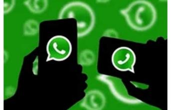 Whatsapp gizlilik sözleşmesi ne zaman bitiyor?