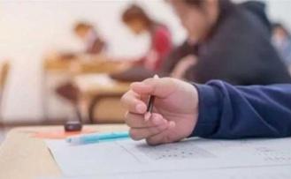 Kolej Giriş Sınavı Yarın Gerçekleştiriliyor